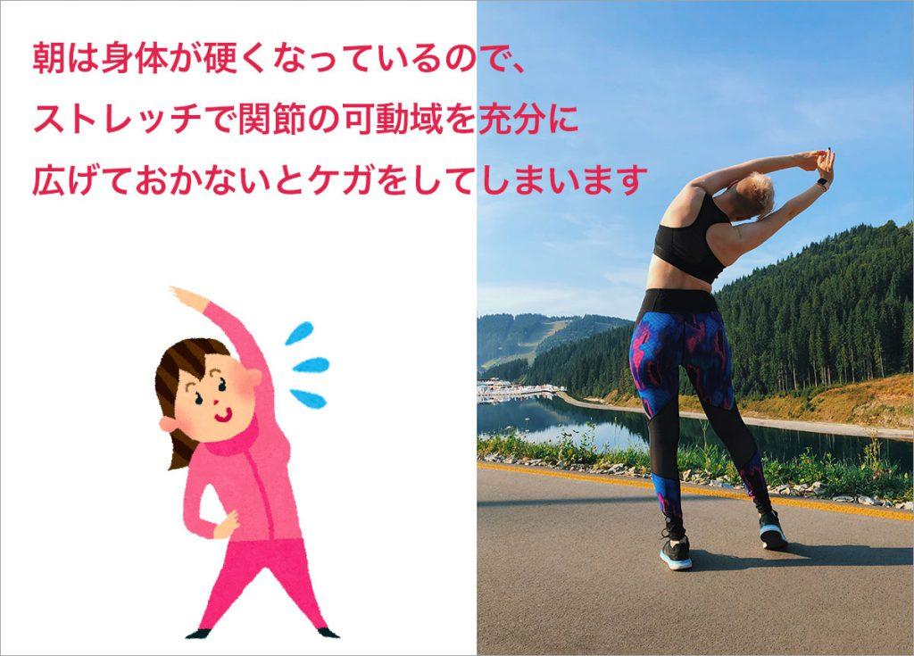 ウォーキングのときは、背筋を伸ばしておしりと腹筋を引き締める