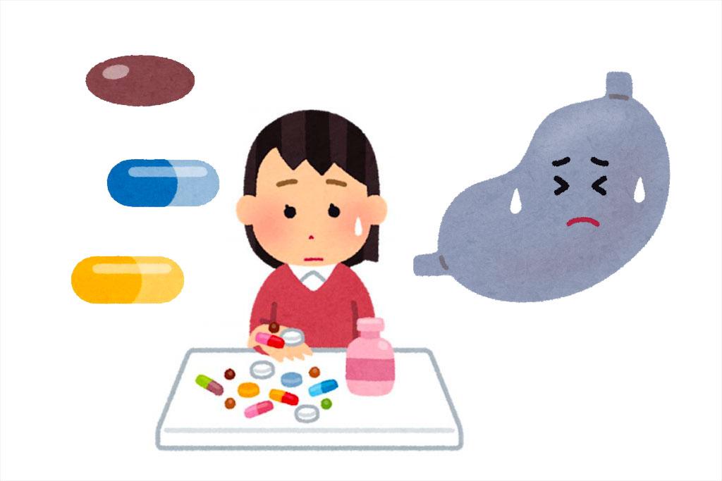 胃酸過多で胃薬を飲めば飲むほど胃は悪くなる