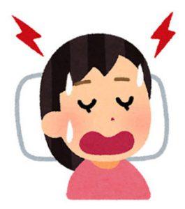 低体温は、睡眠の質を低下させます