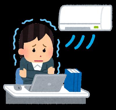 オフィス環境や施設の環境は、外気温との温度差が激しく『冷え』の原因に