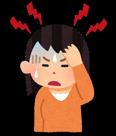 ビタミンC不足で頭痛が襲う
