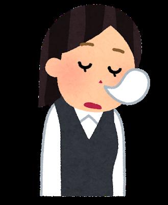 炭水化物ダイエットで疲労感がマックスに