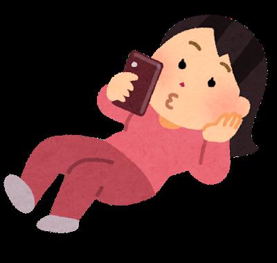 とくに女性に多い肩こりは、日本に約1200万にも