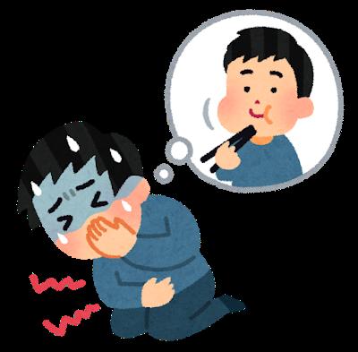 下痢や嘔吐によってさらに腎臓の機能が悪化する
