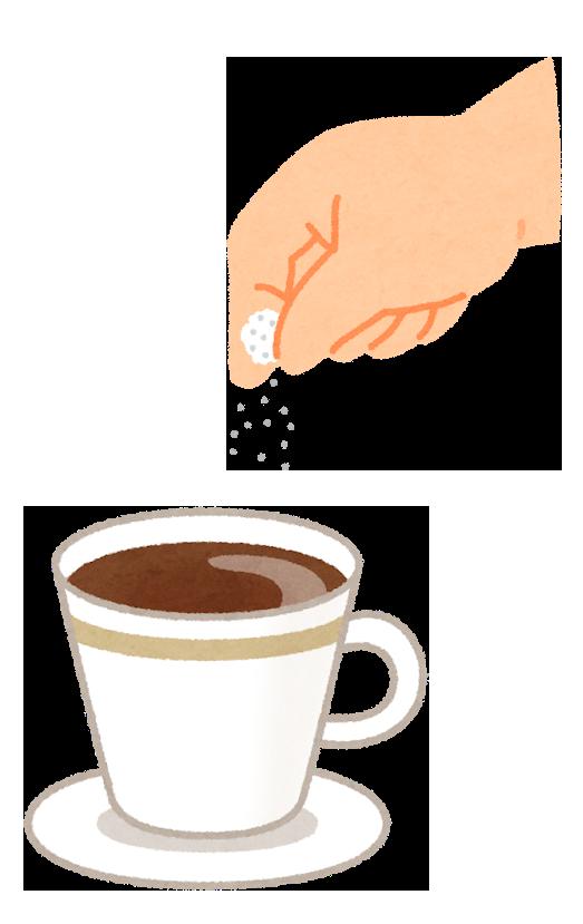 エチオピア伝統の塩コーヒー