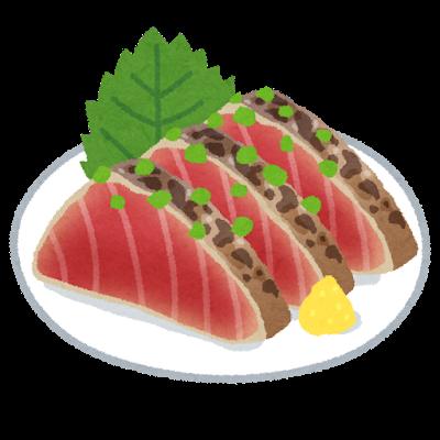 カツオの刺身は、たくさん食べすぎるので要注意