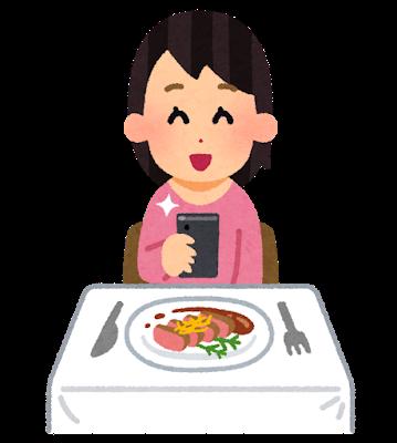 糖尿病の食事療法のコツ:空腹感を克服