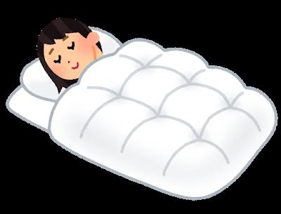 トレスを解消することが大切です。そのために最良なのが、【睡眠】です