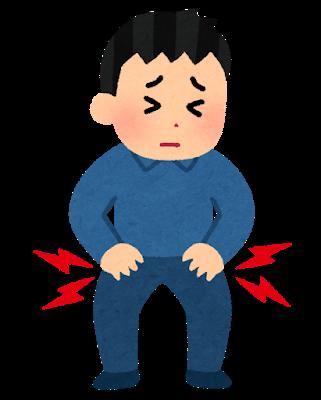 『ぎっくり腰』になる原因に、股関節のまわりや腰のあたりの筋肉のこわばりがあります