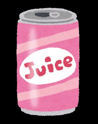 お菓子やジュースには大量の糖分が含まれています。砂糖の摂りすぎは、肝臓にダメージが多く、脂肪がたまりやすい。