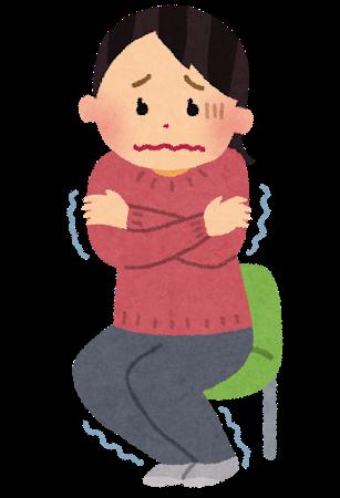 『冷え性』の人は、一緒にいる人が寒いと感じていなくても『寒い』と感じてしまいます。